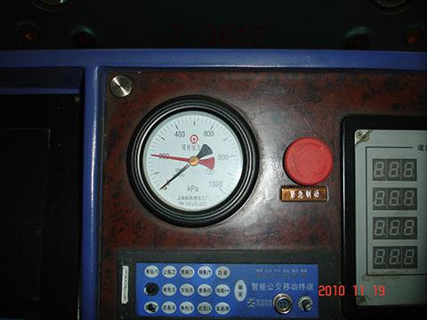 大连公交集团气动刹车系统