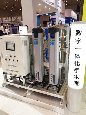 两台英国进口的SR模块化吸附式干燥机NAD005并联用于手术室压缩空气系统