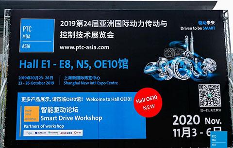 2019动力传动与空压技术领域的专业盛会-国际动力传动与控制技术展会